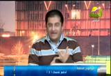 ادفع نفسك 3( 16/3/2013)سلطة خضراء