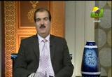 الإسلام والإنفاق في سبيل الله ومواجهة الأزمات ( 18/3/2013) في رحاب الأزهر