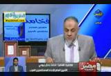 لقاء خاص مع العميد /طارق الجوهرى ( حارس الرئيس مرسى الشخصى ) وفضائح الشرطة (19/3/2013 ) مصر الجديدة