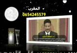 لغة الحوار( 19/3/2013)مجلس الرحمة
