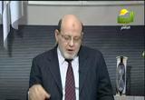 السكر وأمراض الكبد 2( 19/3/2013)عيادة الرحمة