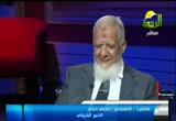 فساد السولار( 20/3/2013) الدين والحياة