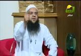 اليتيم وصناعة الله له صلى الله عليه وسلم( 20/3/2013) المدرسة الربانية