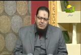 فتاوى الرحمة( 20/3/2013)