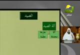 الشراكة -أنواعها-( 22/3/2013) الفقه الميسر