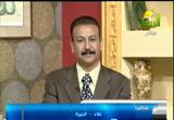 الكبد في السنة النبوية3( 22/3/2013) ناقص واحد