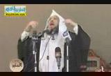 المجوس قادمون لتدمير الدين والبلدة ( 22/3/2013 ) المنبر