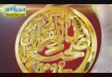 وقفات ومعانى جميلة فى سورة الاعراف ( 20/3/2013 ) فى صحبة القران