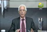 المياه البيضاء وطرق علاجها2( 25/3/2013)عيادة الرحمة