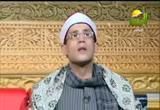 ففروا إلى الله-كيف نفر إلى الله ونخشاه( 25/3/2013) في رحاب الأزهر