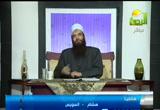 حديث من حلف على يمين بملة غير الإسلام( 25/3/2013) صحيح البخاري