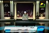 احفظ الله يحفظك( 26/3/2013) انحراف