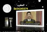 مناقشة قانونية لقانون الصكوك الإسلامية( 26/3/2013) مجلس الرحمة