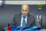 حساسية العين( 27/3/2013)عيادة الرحمة