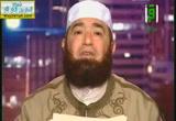 النبي صلى الله عليه وسلم وأمنيات أهل الجنة( 26/3/2013) ليلة في بيت النبي