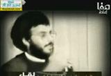 ماذا عن الإسلاميين ومحاولات المد الشيعي في مصر( 23/3/2013) لقاء خاص