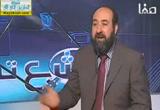 مكانة النبي صلى الله وسلم عند الشيعة وإسائتهم له(27/3/2013) التشيع تحت المجهر