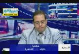 حقيقة الصكوك الاسلامية ( 29/3/2013 ) الدرع
