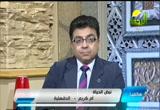 الكي والعلاج الحديث لضربات القلب السريعة( 30/3/2013) نبض الحياة