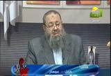 ضعف الخصوبة عند الرجال-المشاكل الجنسية( 31/3/2013) عيادة الرحمة