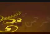 حكم الطهارة بماء الآبار و العيون و الأنهار ( الفقه الميسر 1434هـ)