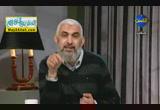 صلح الحديبية ج 3 ( 4/4/2013 ) فضفضة