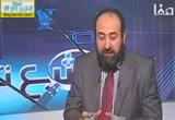 نهاية الدولة البويهية( 1/4/2013) التشيع تحت المجهر