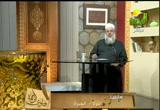 فتاوى الرحمة( 1/4/2013)