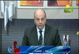 أمراض القولون-تقرحات الفم والشرج( 1/4/2013)عيادة الرحمة