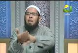 كذب حاقد ( 3/4/2013) مجلس الرحمة