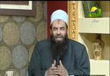 فتاوى الرحمة( 3/4/2013)