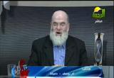 حساسية الرئة- الأسباب والعلاج( 3/4/2013) عيادة الرحمة