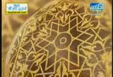 فتاوي للشيخ محمد عبده(3-4-2013)فتاوي الخليجية