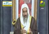 فتاوى(4-4-2013)فتاوى الرحمة