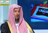 حكم الغيبة وعاقبتها( 30/3/2013) يستفتونك