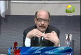 خلخلة الأسنان وعلاقته بالسكر( 7/4/2013) عيادة الرحمة