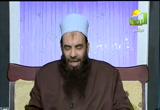 باب فضل عائشة رضي الله عنها( 8/4/2013)صحيح البخاري