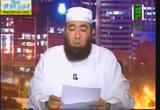 النبي صلى الله عليه وسلم وأعظم جيل في العالم( 9/4/2013) ليلة في بيت النبي