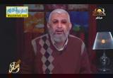 مشكلة العنف وكيف حلها الاسلام ج 3 ( 10/4/2013 ) رسائل