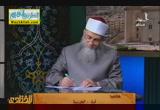 فتاوى قناة امجاد ( 10/4/2013 )
