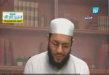 الفارق بين الاستخلاف والتمكين (2) (25/3/2013) قصة الشريعة الإسلامية
