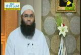 هل الله يحبك؟لقاء مع د غريب رمضان والشيخ أمين الأنصاري(14-4-2013)مع الله