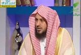 المرأة في الإسلام ج1( 12/4/2013)شرعة ومنهاج