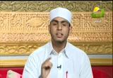 رسائل لكل من هجرالقرآن( 12/4/2013) ترجمان القرآن