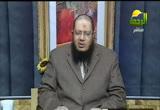 فتاوى الرحمة( 13/4/2013)