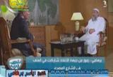 لقاء د/ ياسر برهامى فى - برنامج الشعب يريد - على قناة التحرير