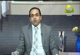 الوقاية وكيفية علاج فيرس ( سي)( 14/4/2013)عيادة الرحمة