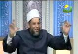 خطرالرافضةوالسياحةالإيرانيةفيمصر(14/4/2013)مجلسالرحمة