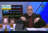 دورالاعلامفىحرقمصر،الفتنةالطائفيةفىمصرفىالاحداثالاخيرة(8/4/2013)مصرالجديدة