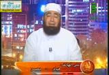 النبي صلى الله عليه وسلم وعلو الهمة( 16/4/2013) ليلة في بيت النبي